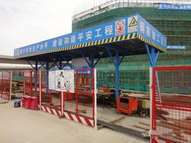 辽宁省建筑业协图纸千分尺的图片