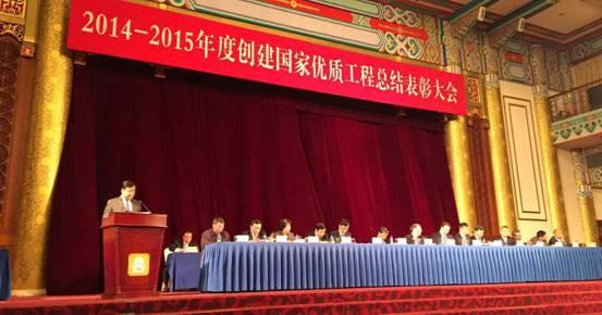 表彰大会囹�a_总结表彰大会在北京召开