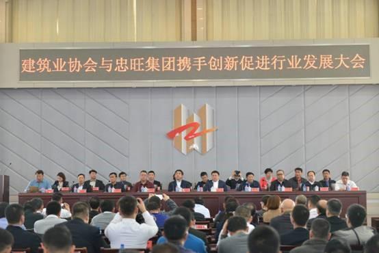 辽宁省建筑行业协会_辽宁省建筑业协会